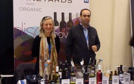 Athens Wine Festival 2013