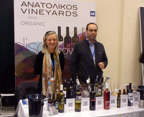 Athens Wine Festival 2013