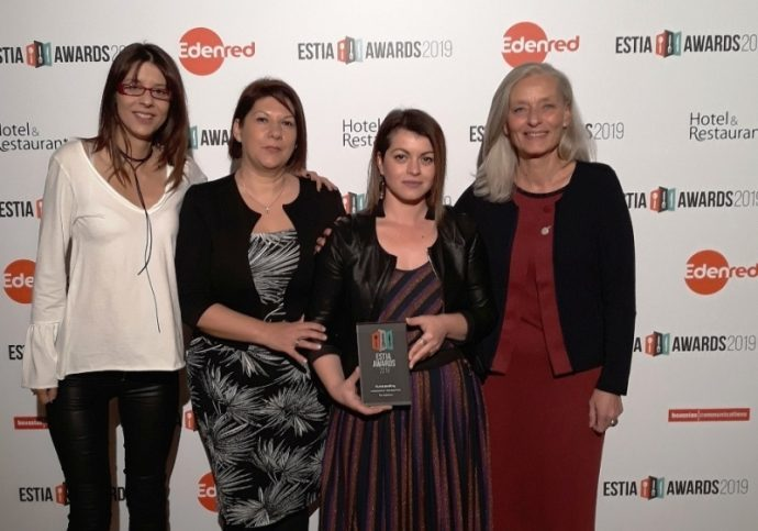 Lemonis bakery: Estia Awards 2019